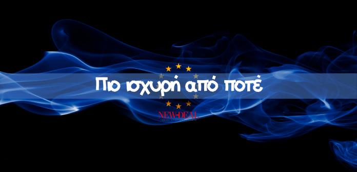 Ο Αθανάσιος Παπανδρόπουλος αναγνωρίζει ότι το σημερινό ευρωπαϊκό οικοδόμημα δεν είναι τέλειο. Ούτε η Ενωμένη Ευρώπη θα φτάσει ποτέ στην τελειότητα. Σε κάθε περίπτωση όμως, είναι απείρως καλύτερο από τα ερείπια και τα θύματα των πολέμων που η Ευρώπη προκάλεσε σε λιγότερο από 100 χρόνια. new deal