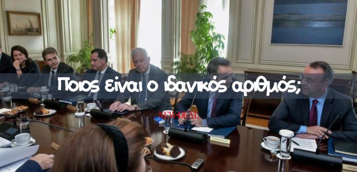 Ο νέος κυβερνητικός ανασχηματισμός σχολιάζεται καυστικά από τον Δημήτρη Σεργίου. Και αυτό γιατί αυτή τη φορά ο Κυριάκος Μητσοτάκης έσπασε το προηγούμενο ρεκόρ των 50 μελών του Αλέξη Τσίπρα με μια νέα κυβέρνηση 53 προσώπων!!! new deal