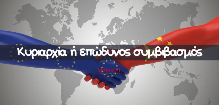Ο Αθανάσιος Παπανδρόπουλος προειδοποιεί ότι η Ευρώπη βρίσκεται ξανά αντιμέτωπη με την ιστορική πρόκληση να αποφύγει έναν επώδυνο συμβιβασμό. Ο Γ Παγκόσμιος Πόλεμος για παγκόσμια κυριαρχία έχει ξεκινήσει και ήδη οι