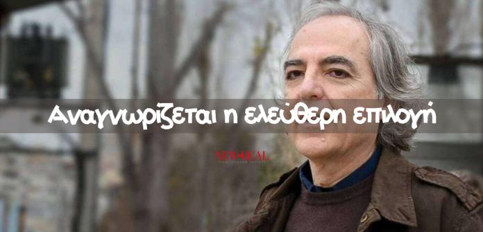 Ο Κουφοντίνας και το κράτος δικαίου Ο Αθανάσιος Παπανδρόπουλος αναλύει το πως ο ισοβίτης αρχιδολοφόνος της «17 Νοέμβρη» Κουφοντίνας, αφού με τις δολοφονίες του δεν κατάφερε να πλήξει το κράτος δικαίου στην Ελλάδα, τώρα το εκβιάζει, χρησιμοποιώντας τους θεσμούς του. Πρώτο και κύριο χαρακτηριστικό του είναι το μίσος του για τη ζωή. Ο Δημήτρης Κουφοντίνας δεν είχε και δεν έχει κανέναν σεβασμό στη ζωή γιατί αυτή αποτελεί υπέρτατο αγαθό για τον άνθρωπο. Τον άνθρωπο όμως ο Κουφοντίνας τον έχει γραμμένο…. Εκτός και αν του μοιάζει. Υποθέτουμε ότι για τους φίλους του ίσως να είχε κάποια ελάχιστα δείγματα ενσυναίσθησης. Κατά συνέπεια, οι δολοφονίες που διέπραξε, μπορεί να είχαν ως άλλοθι ένα ιδεολογικό πρόσημο, στην ουσία όμως ήσαν πράξεις σαδιστικού μίσους. Όσο για την περίφημη «17 Νοέμβρη» δεν ήταν τίποτε περισσότερο από μια συμμορία δολοφόνων, οι οποίοι επικαλούμενοι δήθεν κοινωνικο-πολιτικά κίνητρα λήστευαν και σκότωναν για να κάνουν την πλάκα τους. Το ίδιο βέβαια ισχύει και για τα ανθρωποειδή που έκαψαν τους εργαζόμενους στη Μαρφίν και που σίγουρα θα συνεχίζουν να πουλάνε ναρκωτικά σε κάποιο Ανώτατο Εκπαιδευτικό Ίδρυμα της χώρας. Αφού λοιπόν τελικά την πάτησε ο Κουφοντίνας και βρέθηκε στη φυλακή, τώρα προφανώς θέλει να βάλει τέλος στη ζωή του, όχι ήρεμα όμως. Στο θολωμένο μυαλό του υπάρχει η ιδέα ότι αν εξεδημήσει μετά από μια απεργία πείνας και δίψας, οι διάφοροι «κοινωνικοί αγωνιστές και αναμορφωτές» θα κάψουν την Αθήνα, όπως κατόπιν σχεδίου το έπραξαν το 2008. Αυτό που δεν γνωρίζει όμως ο αρχιδολοφόνος είναι ότι η τότε Ελλάδα διαφέρει αισθητά από την σημερινή.Από τότε έως τώρα η χώρα έφαγε στη μάπα όλα τα φρούτα της δήθεν προόδου και του άκρατου λαϊκισμού. Έχει ωριμάσει κάπως συνεπώς και σίγουρα δεν περιμένει Κουφοντίνες για να τις λύσουν τα προβλήματα της. Καλά θα κάνει ο ισοβίτης να ξανασκεφτεί αν τελικά θα πετύχει το στόχο του. Κατά τα λοιπά, η φιλελεύθερη πολιτική φιλοσοφία, δίνει τεράστια περιθώρια ελεύθερης επιλογής στον άνθρωπο. Ένα από αυτά είναι και το δικαίω