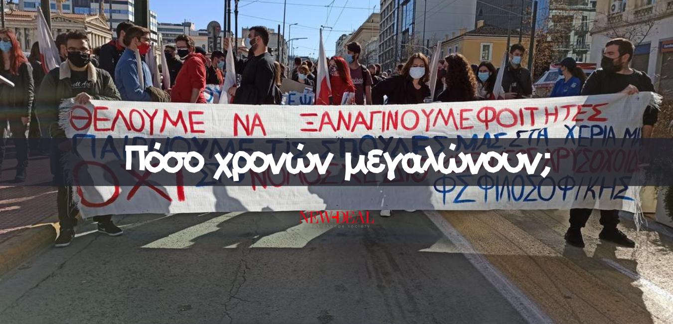 Ο Κώστας Χριστίδης σχολιάζει τον όρο ημιπιτσιρικάδες που τοποθέτησε στο πολιτικό μας λεξιλόγιο, ένα εκ των κορυφαίων στελεχών του ΣΥΡΙΖΑ. Πρόκειται για τους