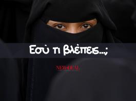 Ο Αθανάσιος Παπανδρόπουλος αποκαλύπτει πως αργά αλλά σταθερά, ολόκληρες περιοχές της Γαλλίας περιέρχονται υπό ισλαμική κηδεμονία και στην ουσία αποτελούν ισλαμικά κρατίδια εν κράτει… new deal
