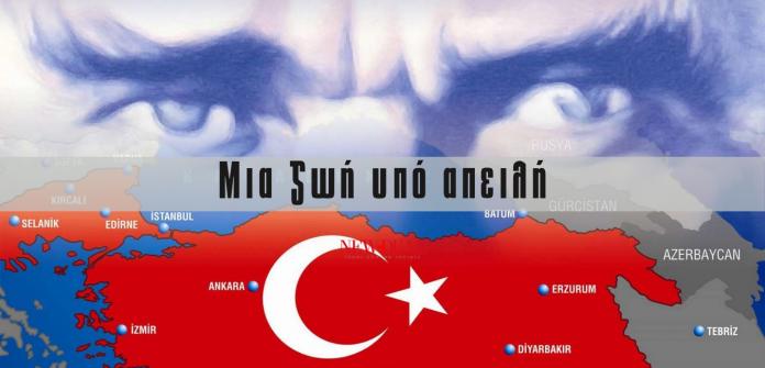 Ο Τάσος Παπαδόπουλος επισημαίνει παρότι πέρασαν 200 χρόνια από την ελληνική επανάσταση, η Ελλάδα δεν κατάφερε να αισθάνεται ασφαλής απέναντι στην Τουρκία. Ακόμα και σήμερα η ανασφάλεια διακατέχει τους Έλληνες. new deal