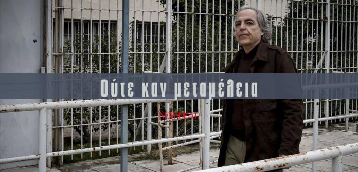 Ο Βασίλειος Παπαδάκης εξηγεί γιατί ο θρασύδειλος δολοφόνος Κουφοντίνας προσπαθεί να εκβιάσει την δικαστική εξουσία με την απεργία πείνας και γιατί απαιτεί την μεταφορά του. new deal
